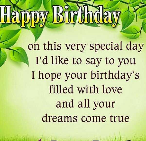 🎂 হ্যাপি বার্থডে - Happy Birthday on this very special day I ' d like to say to you I hope your birthday ' s filled with love and all your dreams come true NA W - ShareChat