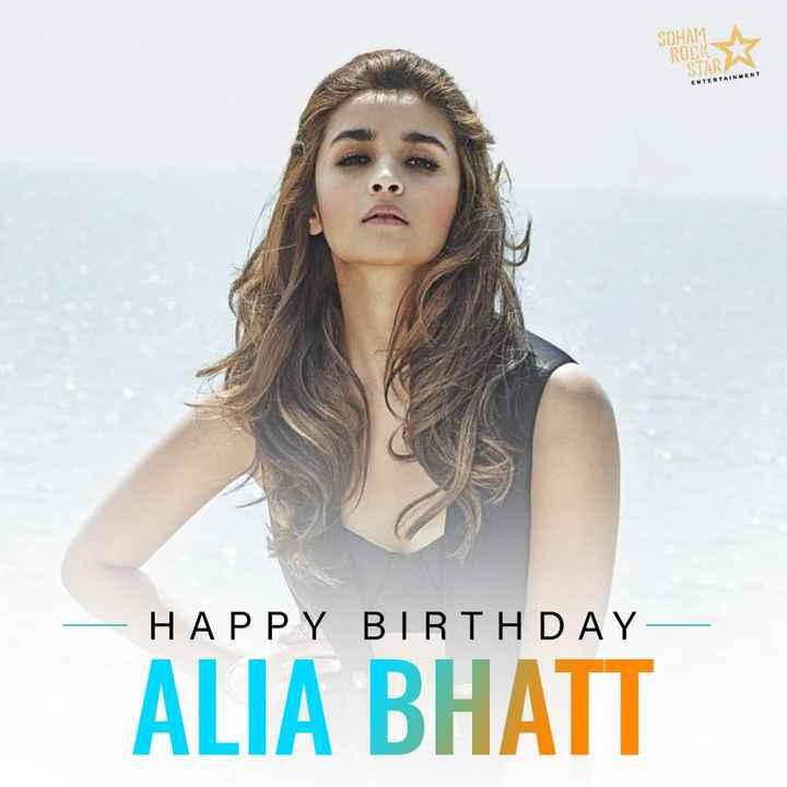 🎂 হ্যাপি বার্থডে - SOHAM ROCK STA HAPPY BIRTHDAY - . ALIA BHATT - ShareChat