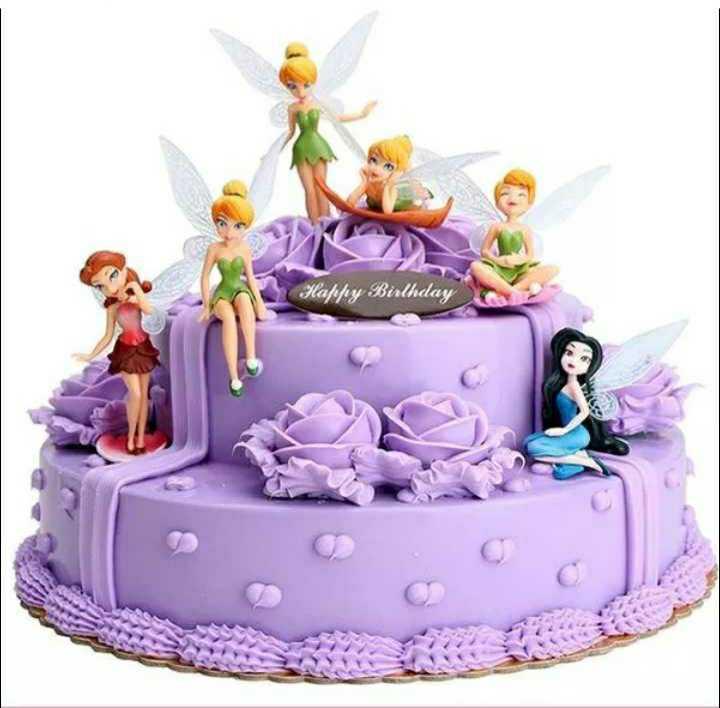 🎂 হ্যাপি বার্থডে - Happy Birthday - ShareChat