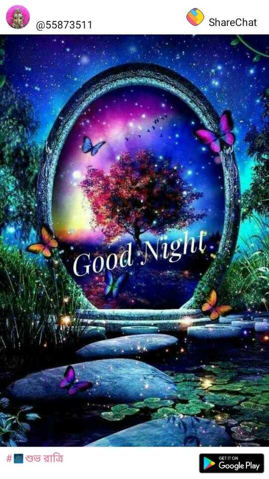 🎂 হ্যাপি বার্থডে - @ 55873511 ShareChat Good Night # gu atla GET IT ON Google Play - ShareChat