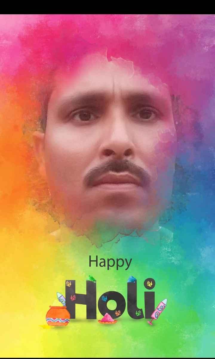 হ্যাপি হোলি - Happy Holi - ShareChat