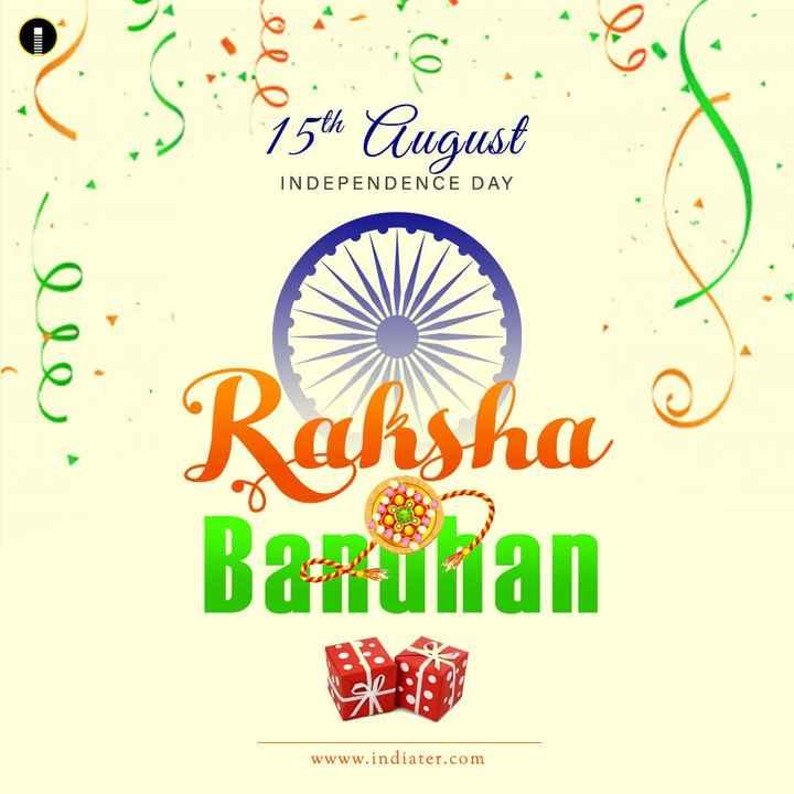 ১৫ আগস্টের শুভেচ্ছা - e 15th August INDEPENDENCE DAY le Raksha Batuhan wwww . indiater . com - ShareChat