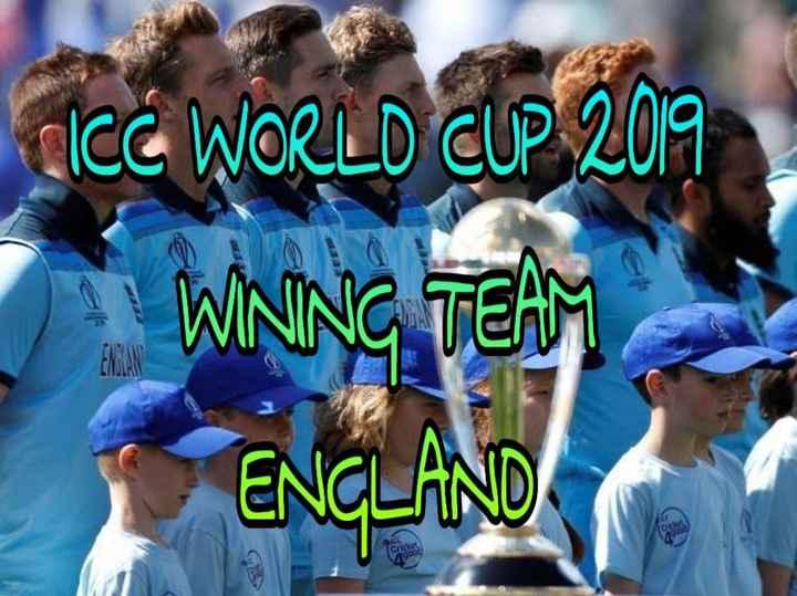 ২০১৯ বিশ্বকাপ জিতলো ইংল্যান্ড - DICC WORLD CUP 2019 WINING TEAM ENGLAND - ShareChat