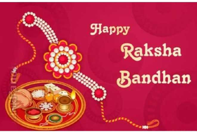 ৰাখীবন্ধনৰ শুভেচ্ছা - Happy Raksha Bandhan - ShareChat