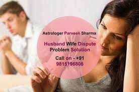 🙏 ਅਧਿਆਪਕਾਂ ਦਾ ਧੰਨਵਾਦ - Astrologer Parveen Sharma Husband Wife Dispute Problem Solution Call on - + 91 9815196806 - ShareChat