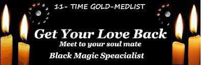 🙏 ਅਧਿਆਪਕਾਂ ਦਾ ਧੰਨਵਾਦ - 11 - TIME GOLD - MEDLIST Get Your Love Back Meet to your soul mate Black Magic Speacialist - ShareChat