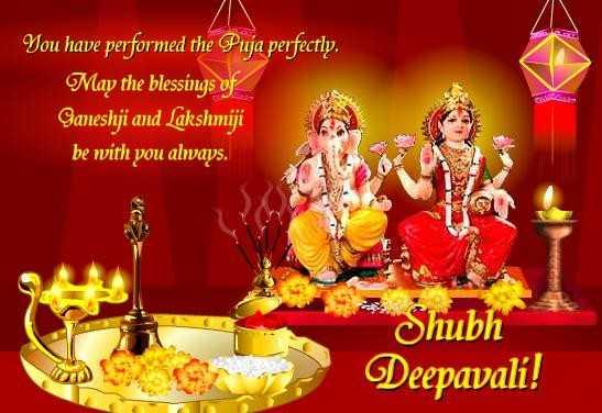 🇮🇳ਅਮਿਤ ਸ਼ਾਹ : ਦੇਸ਼ ਦੇ ਗ੍ਰਹਿ ਮੰਤਰੀ - You have performed the Puja perfectly . May the blessings of Ganeshji and Lakshmiji be with you always . Shubh Deepavali ! - ShareChat