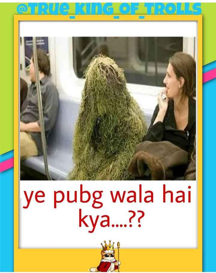 📖 ਇਤਿਹਾਸ - @ TRUE KING OF TROLLS ye pubg wala hai kya . . . ? ? - ShareChat
