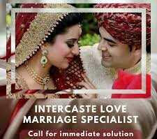 📺 ਇਲੈਕਟ੍ਰਾਨਿਕ appliances - STAN ANTY INTERCASTE LOVE MARRIAGE SPECIALIST Call for immediate solution - ShareChat