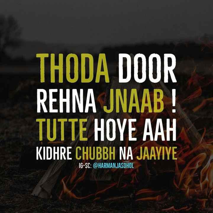 😎 ਐਟੀਟਿਉਡ ਸਟੇਟਸ - THODA DOOR REHNA JNAAB ! TUTTE HOYE AAH KIDHRE CHUBBH NA JAAYIYE IG - SC : @ HARMANJASDHOL - ShareChat