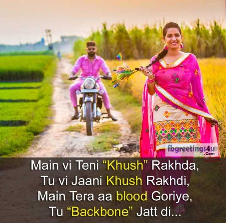 "😎 ਐਟੀਟਿਉਡ ਸਟੇਟਸ - Com fbgreetings4u Main vi Teni "" Khush "" Rakhda , Tu vi Jaani Khush Rakhdi , Main Tera aa blood Goriye , Tu "" Backbone Jatt di . . . - ShareChat"