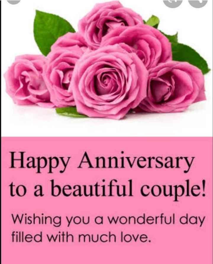 🎁 ਐਨੀਵਰਸ੍ਰੀ - Happy Anniversary to a beautiful couple ! Wishing you a wonderful day filled with much love . - ShareChat