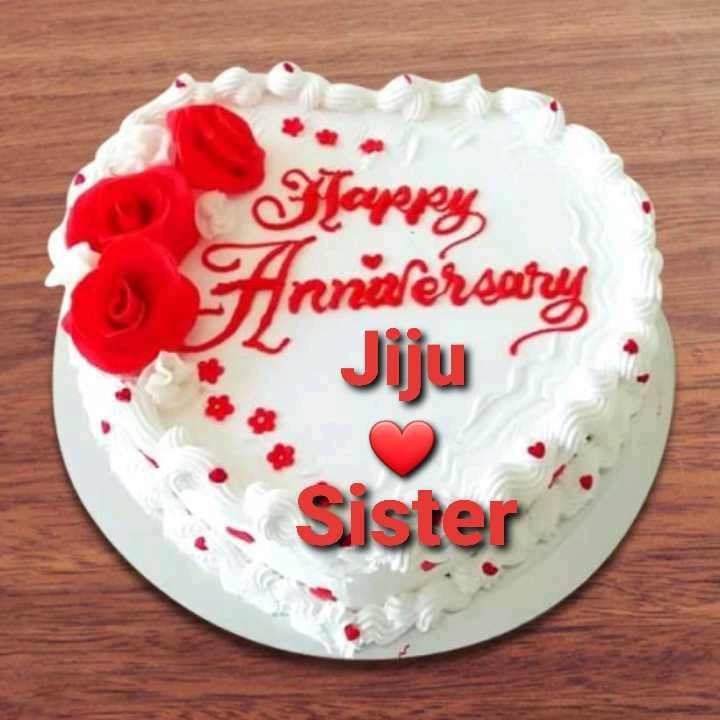 🎁 ਐਨੀਵਰਸ੍ਰੀ - Floppy Anniversary Jiju : - Sister - ShareChat