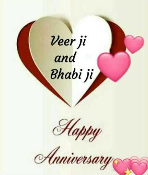 🎁 ਐਨੀਵਰਸ੍ਰੀ - Veer ji and Bhabi ji Happy Anniversary - ShareChat
