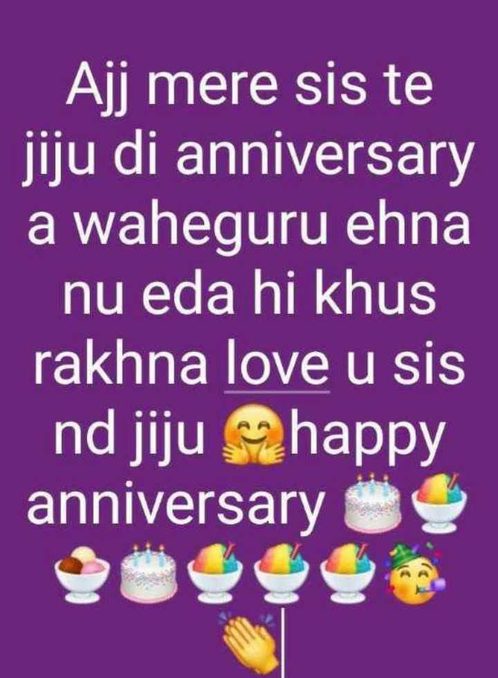 🎁 ਐਨੀਵਰਸ੍ਰੀ - Ajj mere sis te jiju di anniversary a waheguru enna nu eda hi khus rakhna love u sis nd jiju happy anniversary - ShareChat