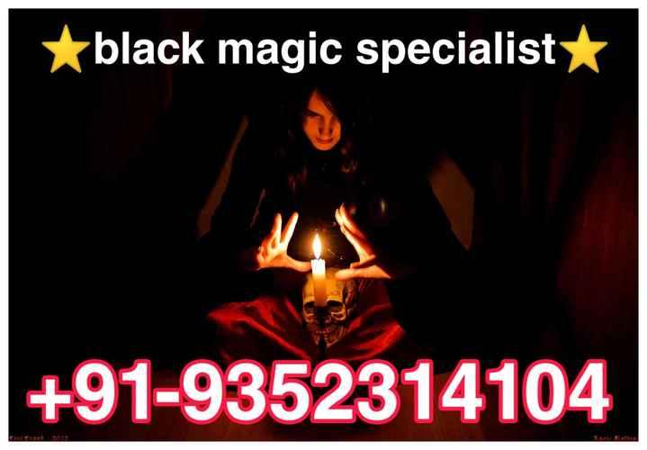 🤼ਕਬੱਡੀ-ਕਬੱਡੀ ਬੋਲਣ ਦਾ ਚੈਲੇਂਜ - * black magic specialist + 91 - 9352314104 Firefrath 2012 1 . ucie Talin - ShareChat