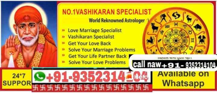 🤼ਕਬੱਡੀ-ਕਬੱਡੀ ਬੋਲਣ ਦਾ ਚੈਲੇਂਜ - AN NO . 1VASHIKARAN SPECIALIST World Reknowned Astrologer : ) » Love Marriage Specialist > > Vashikaran Specialist » Get Your Love Back » Solve Your Marriage Problems » Get Your Life Partner Back » Solve Your Love Problems call naw + 91 - 9352314104 Available on Whatsapp परमात माना जाएगा 24 * 7 SUPPOR 0 + 91 - 9352314 del - ShareChat