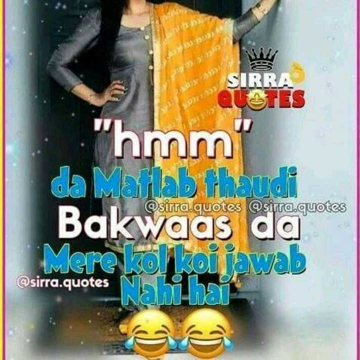 😜  ਕਲੋਲ ਤਸਵੀਰਾਂ - SIRRA ES > > > hmm da Mallab thaudi Bakwaas da Mere kol koi jawab @ sirra . quotes @ simra . quotes @ sirra . quotes Nanhai - ShareChat