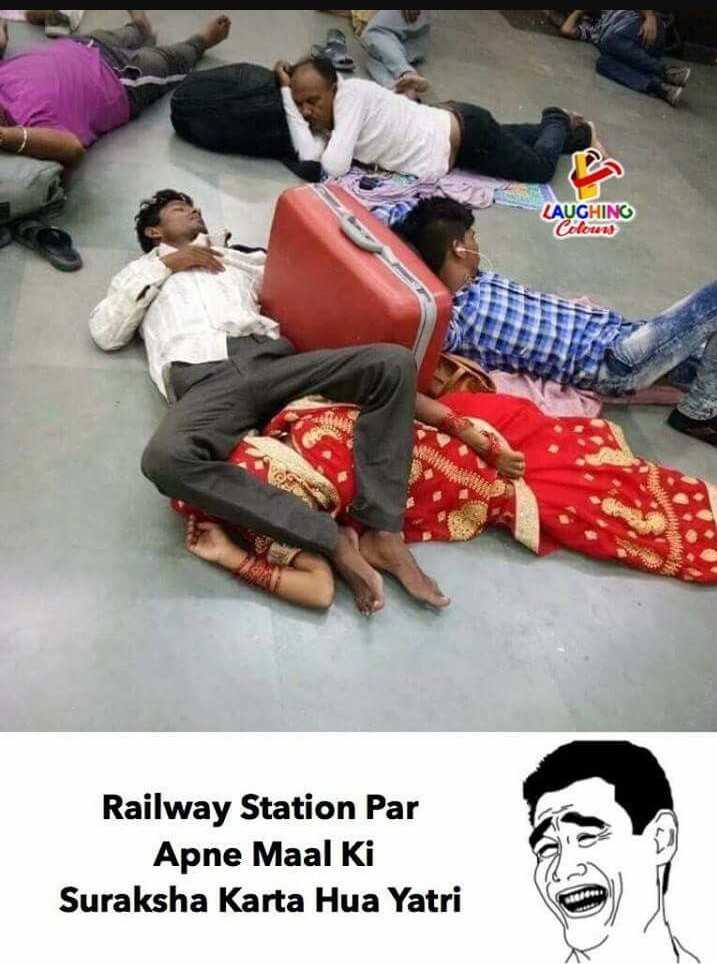 😜  ਕਲੋਲਾਂ - LAUGHING Colours Railway Station Par Apne Maal Ki Suraksha Karta Hua Yatri - ShareChat