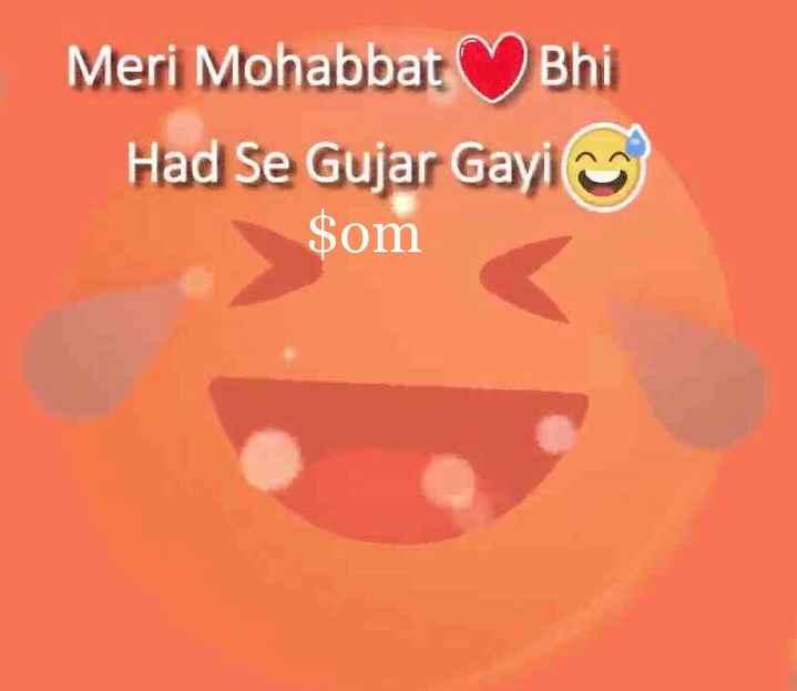 😜  ਕਲੋਲਾਂ - Meri Mohabbat Bhi Had Se Gujar Gayi $ om - ShareChat