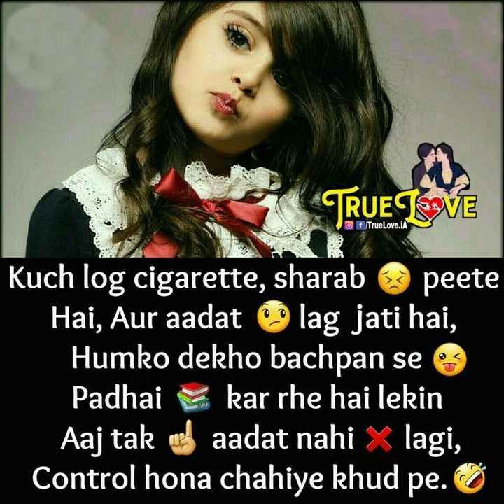 😜  ਕਲੋਲਾਂ - TRUE LOVE of True Love . IA Kuch log cigarette , sharab peete Hai , Aur aadat lag jati hai , Humko dekho bachpan see Padhai kar rhe hai lekin Aaj tak odaadat nahi X lagi , Control hona chahiye khud pe . - ShareChat
