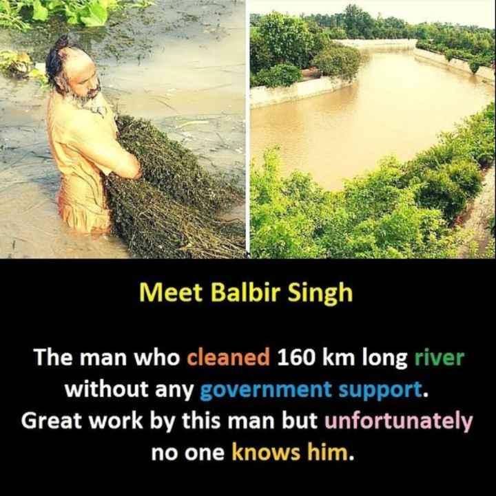 🌻 ਕੁਦਰਤ ਨਾਲ ਪਿਆਰ - Meet Balbir Singh The man who cleaned 160 km long river without any government support . Great work by this man but unfortunately no one knows him . - ShareChat