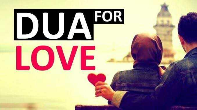 ਕੁੜਤਾ ਪਜ਼ਾਮਾ - FOR DUA FOR LOVE - ShareChat