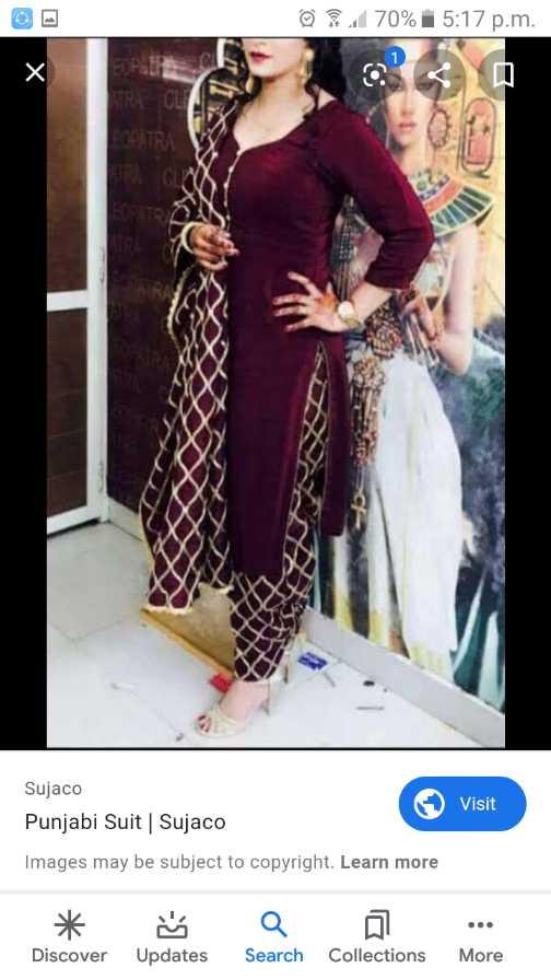 👗 ਕੁੜੀਆਂ ਦਾ ਫੈਸ਼ਨ - 70 % 15 : 17 p . m . Sujaco Punjabi Suit Sujaco Visit Images may be subject to copyright . Learn more Discover Updates Search Collections More - ShareChat