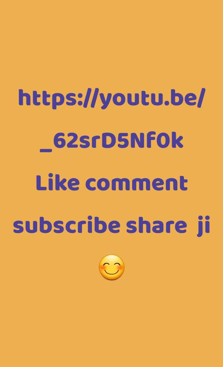 🦠 ਕੋਰੋਨਾ ਵਾਇਰਸ ਅਪਡੇਟ 📜 - https : / / youtu . be / _ 625rD5NfOk Like comment subscribe share ji - ShareChat