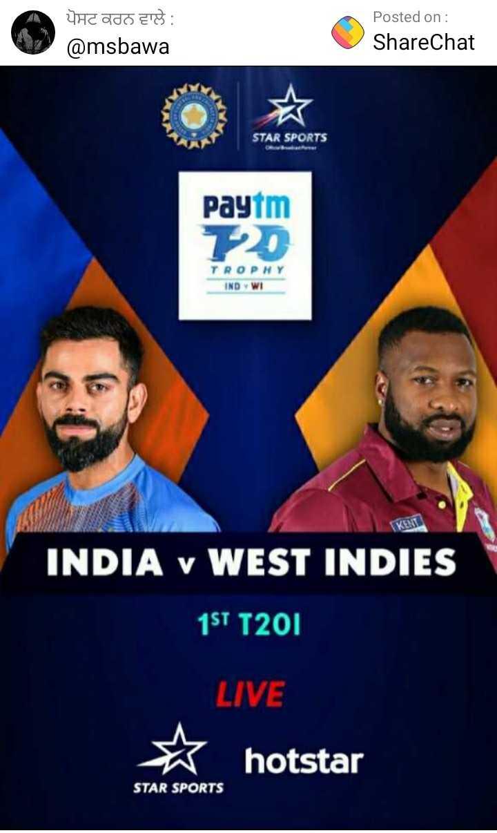 🏏 ਕ੍ਰਿਕਟ ਫੇਵਰਿਟ highlights - A THCADO Erol : @ msbawa Posted on : ShareChat A STAR SPORTS Paytm 7220 TROPHY WI INDIA v WEST INDIES 1ST T20I LIVE hotstar ☆ STAR SPORTS - ShareChat