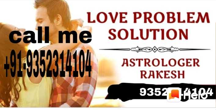 🔘 ਕੜੇ ਦੀ ਵੀਡੀਓ - LOVE PROBLEM ne SOLUTION - 91 . 9352314 , 104 ASTROLOGER RAKESH 9352A884 - ShareChat
