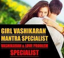 💻 ਕੰਪਿਊਟਰ ਸੰਬੰਧੀ ਜਾਣਕਾਰੀ - GIRL VASHIKARAN MANTRA SPECIALIST VASHIKARAN & LOVE PROBLEM SPECIALIST - ShareChat
