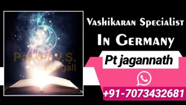 🌼 ਗਣੇਸ਼ ਬਣਾਂਦੇ ਹੋਏ ਵੀਡੀਓ - Vashikaran Specialist In Germany Pt jagannath ali + 91 - 7073432681 - ShareChat