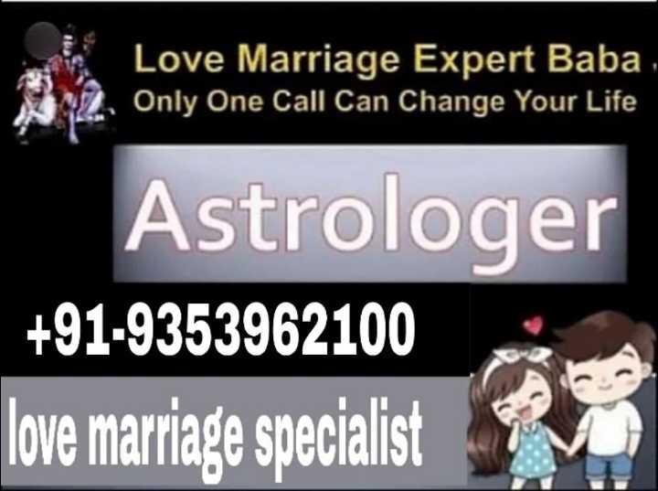 🌼 ਗੁਰੂ ਦੀ ਬਾਨੀ - Love Marriage Expert Baba . Only One Call Can Change Your Life Astrologer + 91 - 9353962100 love marriage specialist - ShareChat