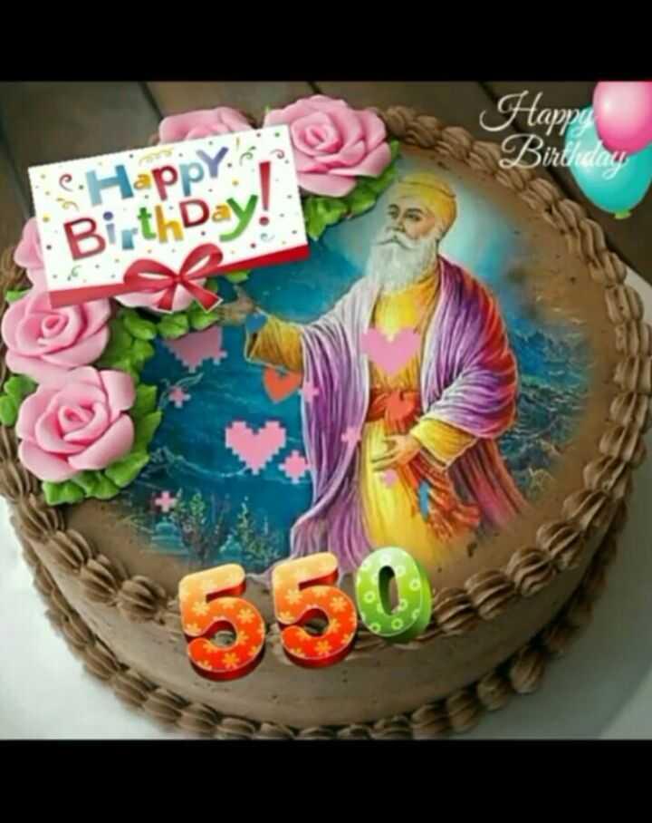 🙏ਗੁਰੂ ਪੂਰਬ ਦੀਆਂ ਲੱਖ-ਲੱਖ ਵਧਾਈਆਂ🙏 - Happy Birthday e Happy : Birth Day ! - ShareChat