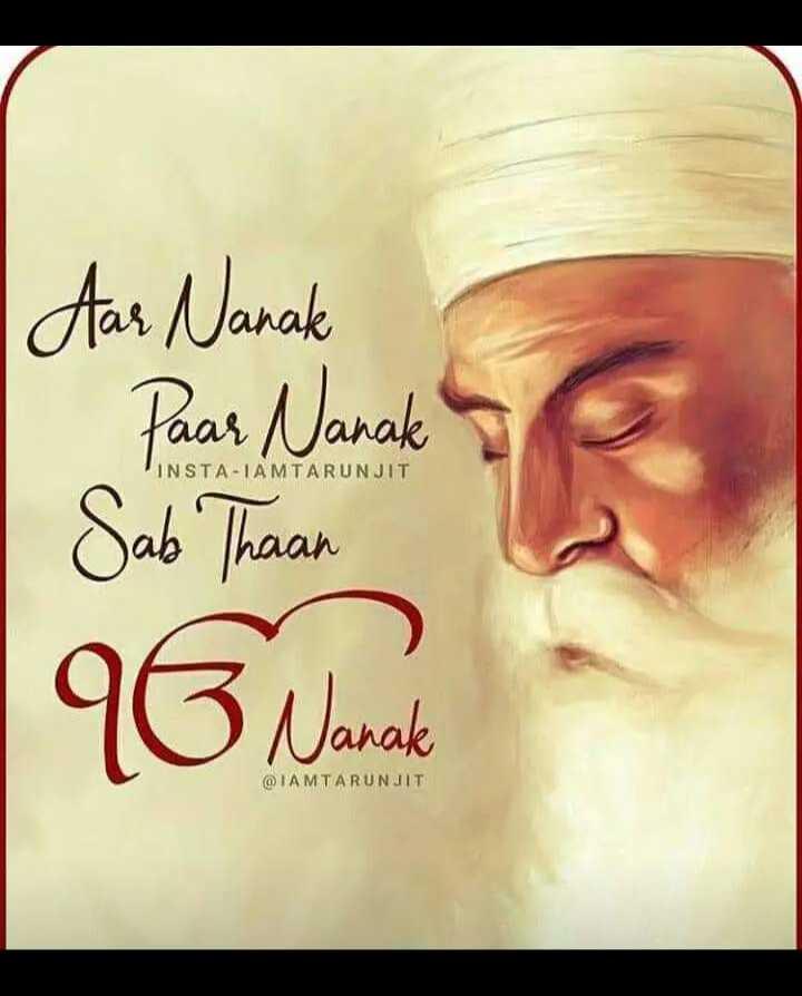 🙏ਗੁਰੂ ਪੂਰਬ ਦੀਆਂ ਲੱਖ-ਲੱਖ ਵਧਾਈਆਂ🙏 - Aar Nanak Paar Nanak ? Sab Thaan INSTA - IAMTARUNJIT 96 Note @ IAMTARUNJIT - ShareChat