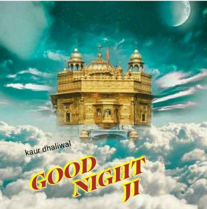 🌙  ਗੁੱਡ ਨਾਇਟ ਵੀਡੀਓ - kaur dhaliwal GOOD NGIT - ShareChat