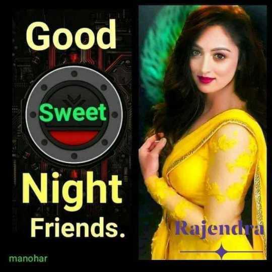 🌙  ਗੁੱਡ ਨਾਇਟ ਵੀਡੀਓ - Good Sweet Night Friends . Rajendja manohar - ShareChat
