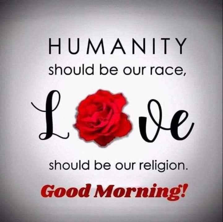 🌅 ਗੁੱਡ ਮੋਰਨਿੰਗ - HUMANITY should be our race , should be our religion . Good Morning ! - ShareChat