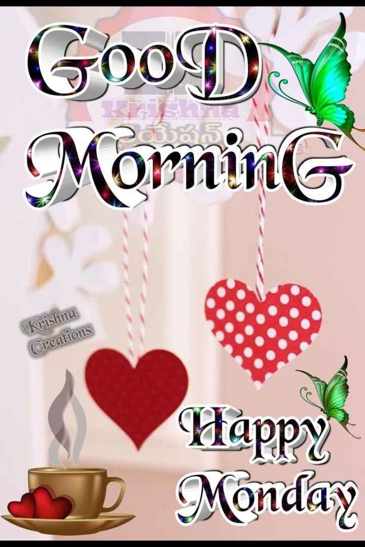 🌅 ਗੁੱਡ ਮੋਰਨਿੰਗ - GOODY Morning Krishna Creations Happy bb Monday - ShareChat