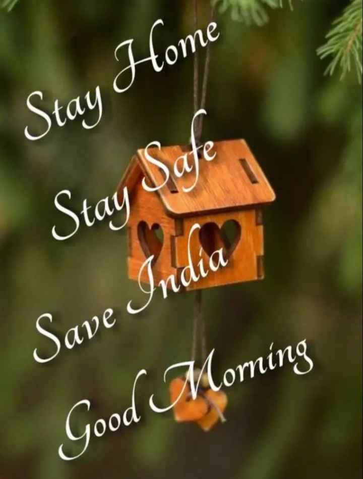 🌅 ਗੁੱਡ ਮੋਰਨਿੰਗ - Stay Home Stay Sate Save India Good Morning - ShareChat