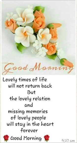 🌅 ਗੁੱਡ ਮੋਰਨਿੰਗ - Good Morning Lovely times of life will not return back 1 . But the lovely relation and missing memories of lovely people will stay in the heart forever Good Morning 9 : 27 am - ShareChat