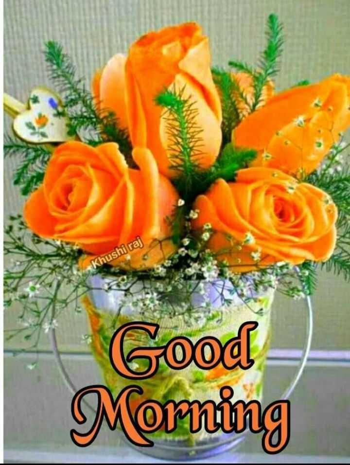 🌅 ਗੁੱਡ ਮੋਰਨਿੰਗ - Khushi raj Good Morning - ShareChat