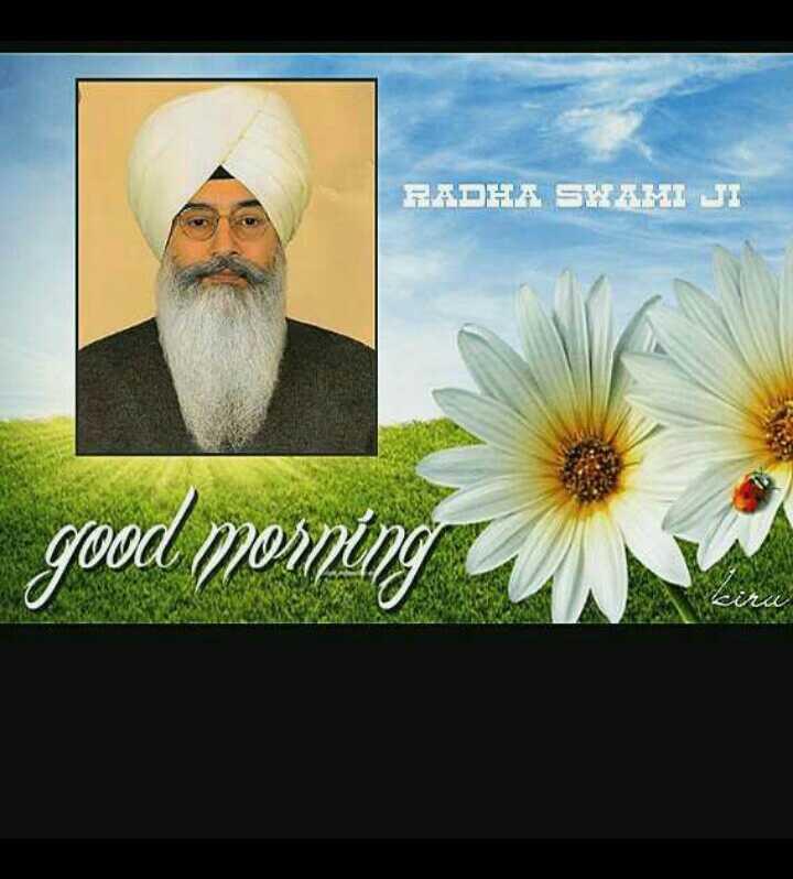 🌅 ਗੁੱਡ ਮੋਰਨਿੰਗ - FASHA SHAHI JI good morning - ShareChat