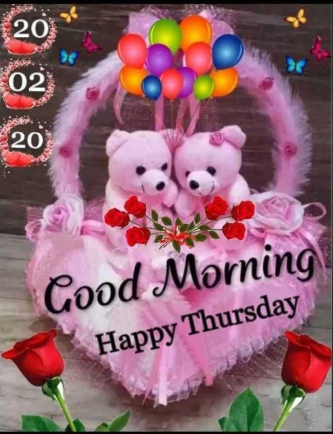 🌅 ਗੁੱਡ ਮੋਰਨਿੰਗ - 20 02 20 Good Morning Happy Thursday - ShareChat