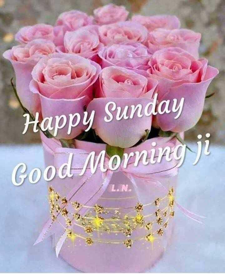 🌅 ਗੁੱਡ ਮੋਰਨਿੰਗ - Happy Sunday Good Morning ji - ShareChat