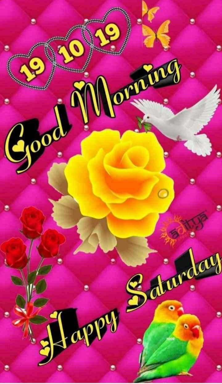 🌅 ਗੁੱਡ ਮੋਰਨਿੰਗ - 1910 19 OOO Good Morning Saturday fappy - ShareChat
