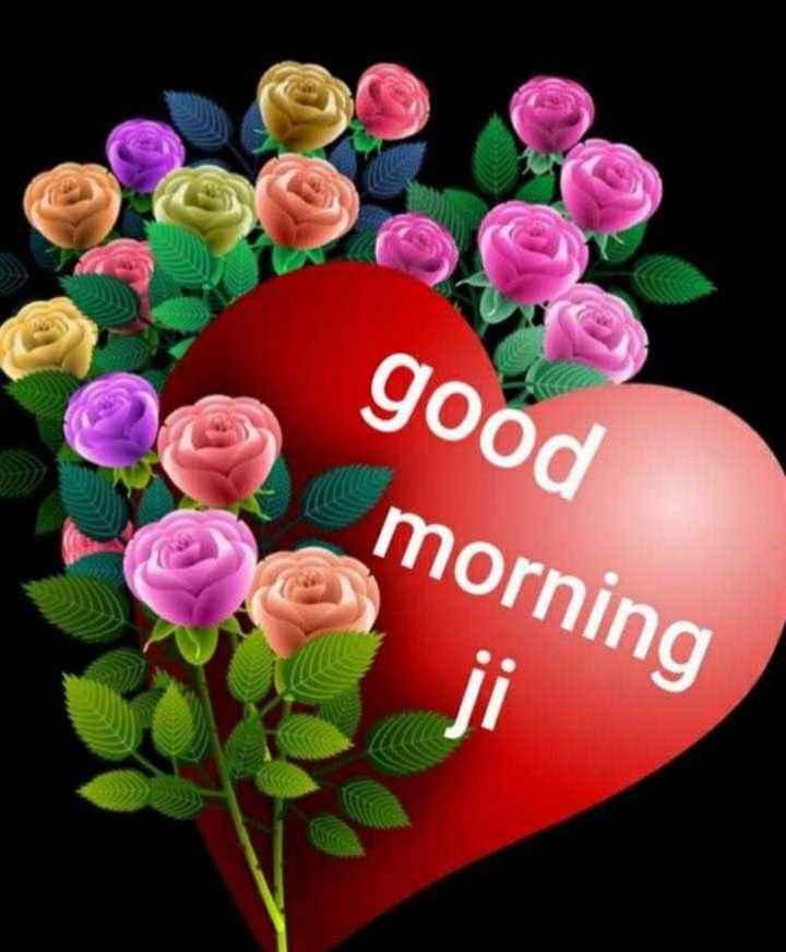 🌅 ਗੁੱਡ ਮੋਰਨਿੰਗ - e good morning - ShareChat