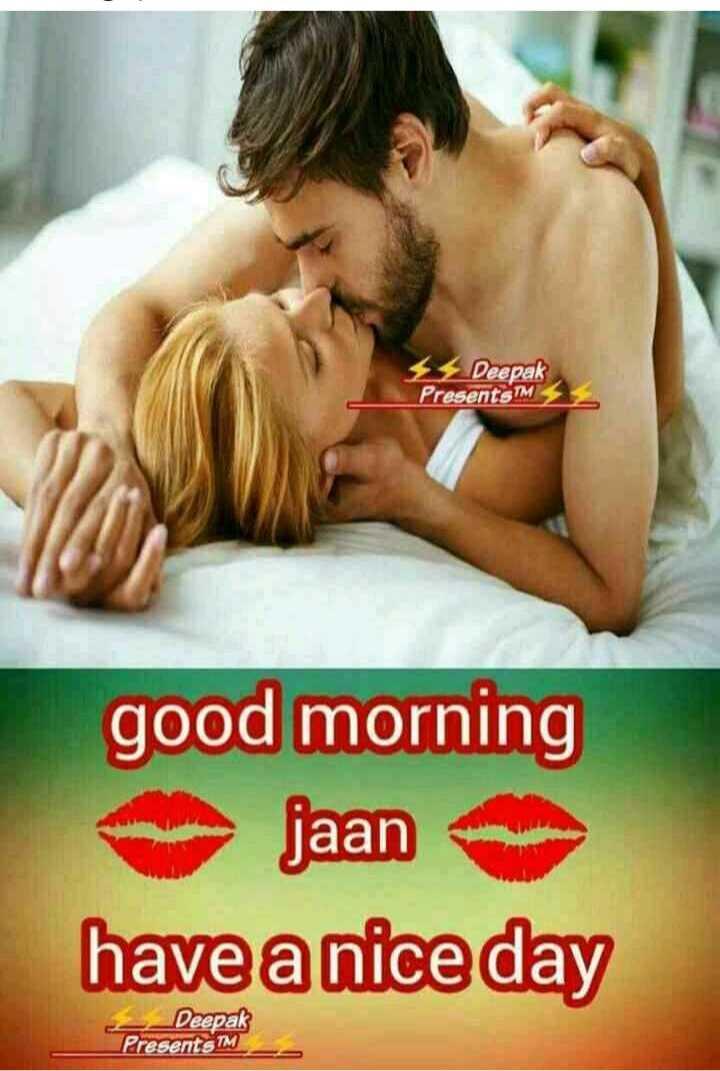 🌅 ਗੁੱਡ ਮੋਰਨਿੰਗ - Deepak Presents good morning jaan have a nice day Deepak Presents TM - ShareChat
