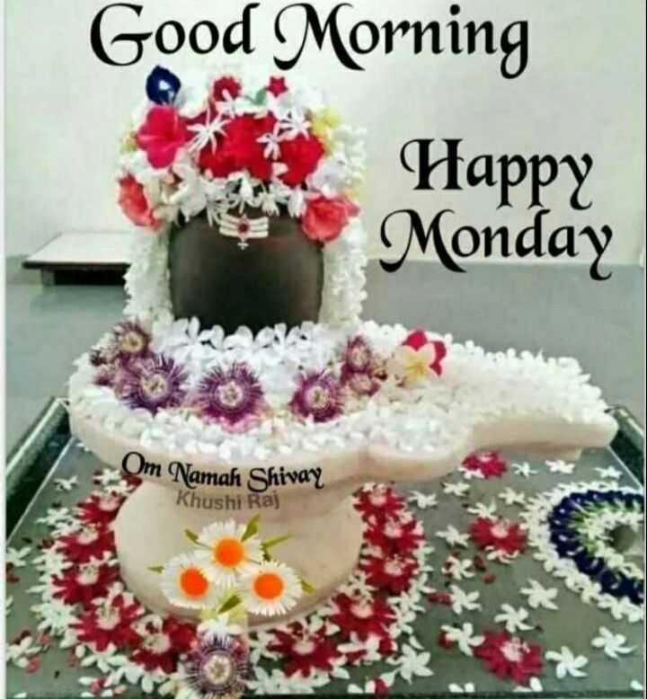 🌅 ਗੁੱਡ ਮੋਰਨਿੰਗ - Good Morning Happy Monday Om Namah Shivay Khushi Raj - ShareChat